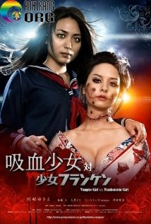 Vampire-Girl-vs-Frankenstein-Girl-KyC3BBketsu-ShC3B4jo-tai-ShC3B4jo-Furanken-2009