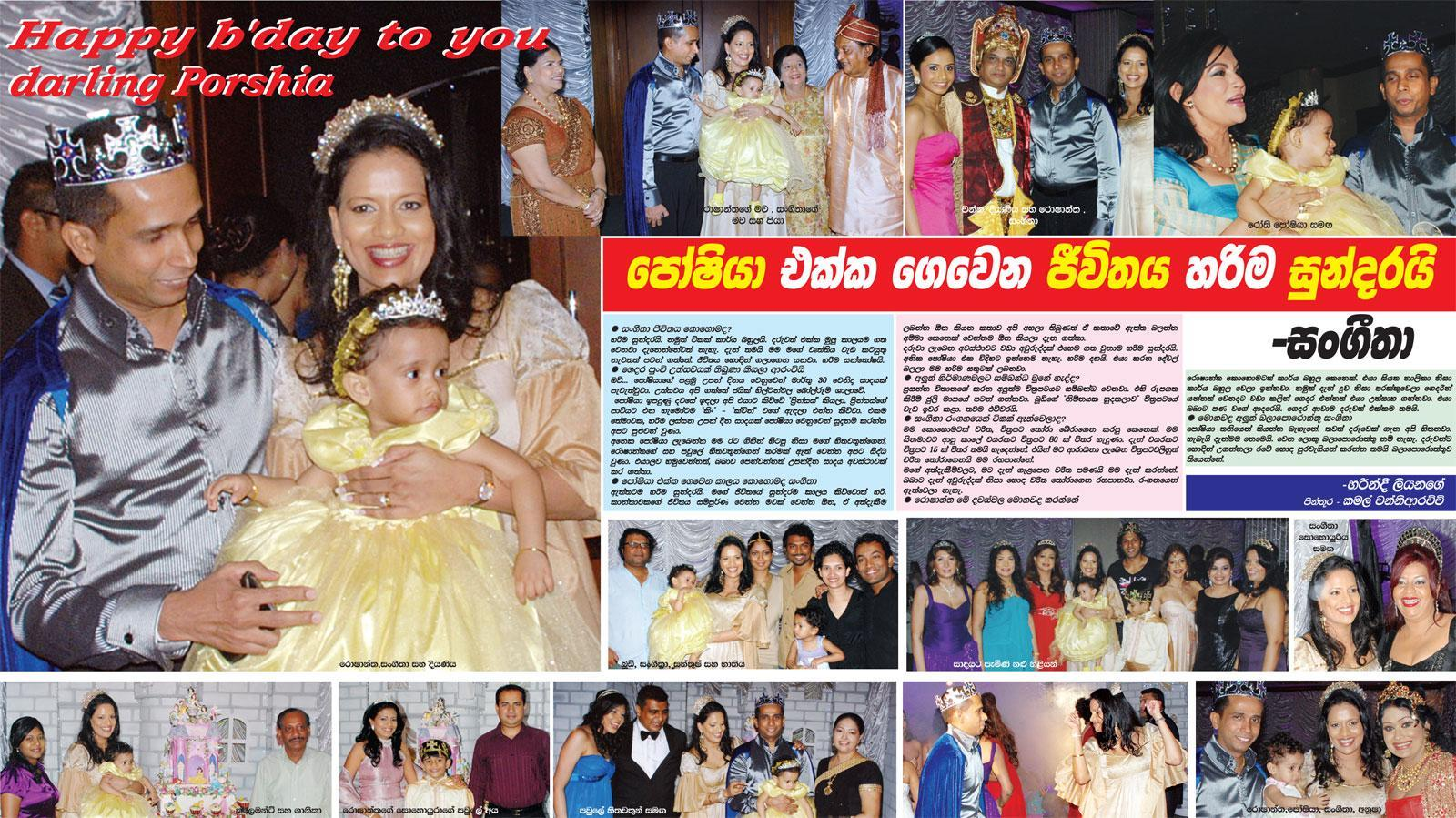 Sangeetha Weeraratne and baby