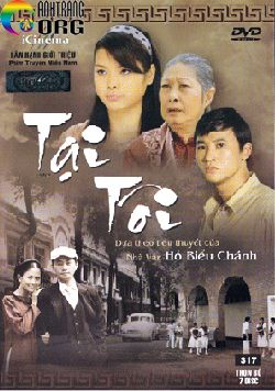 TE1BAA1i-TC3B4i-Tai-Toi-2009