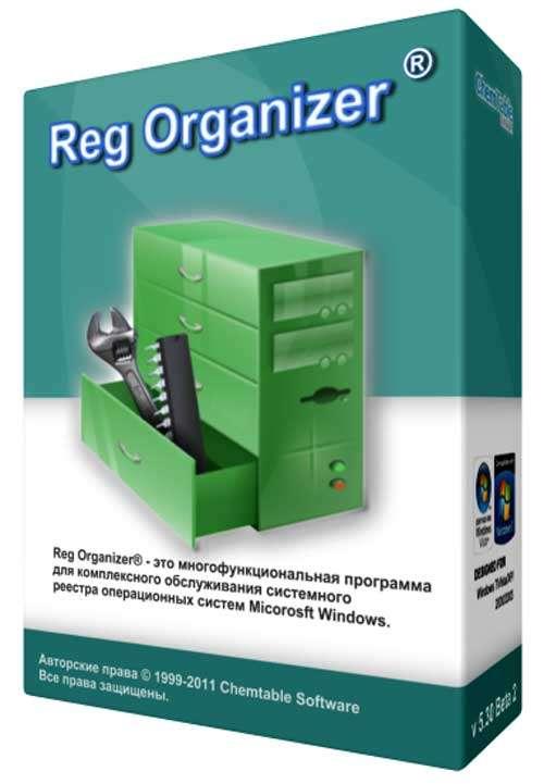 Reg Organizer v6.32